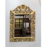 Imposing wooden mirror and gilded stucco - XIXth